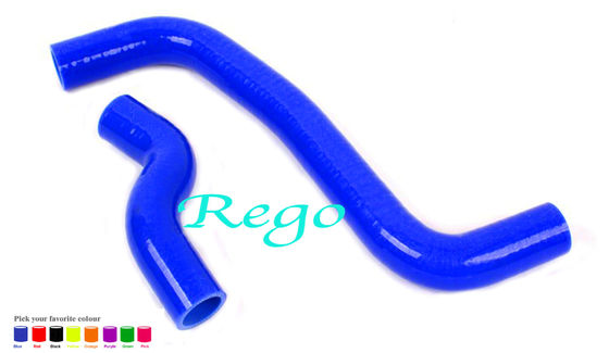 Toyota Levin Blue Silicone tản nhiệt bộ dụng cụ, vòi intercooler silicone